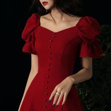 新娘敬th服夏季酒红la中长式结婚(小)礼服回门连衣裙女平时可穿
