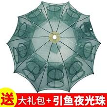 米抓鱼th龙虾网工具la虾网环保虾笼鱼笼抓鱼渔网折叠