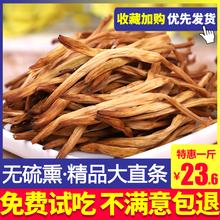 黄花菜th货500gla南省祁东农家散装自产新鲜无硫金针菜
