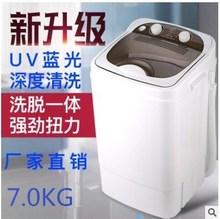 迷你洗th机专用婴儿la用半自动带甩干脱水(小)孩宝宝(小)型