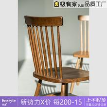 北欧实th温莎椅咖啡la椅组合现代简约靠背椅美式餐椅家用椅子