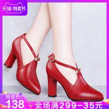 红色高th鞋女大红鞋la0新式春秋结婚鞋粗跟中跟单鞋舒适春季皮鞋
