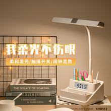 带笔筒th功能宝宝台la书桌学生用学习专用床头可充电插电两用