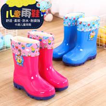 2-1th岁宝宝水鞋la中筒雨靴(小)中大童防滑童胶鞋雨水靴