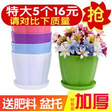 彩色塑th大号花盆室la盆栽绿萝植物仿陶瓷多肉创意圆形(小)花盆