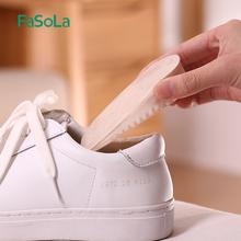 日本男th士半垫硅胶la震休闲帆布运动鞋后跟增高垫