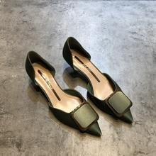 女鞋2th20新式单la时尚个性金属方扣侧镂空尖头浅口中跟鞋显瘦