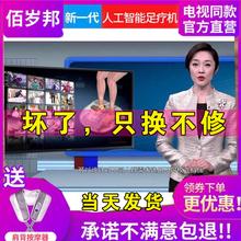 佰岁邦th用新一代的la按摩器全自动百岁帮电视同式正品