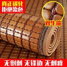 夏季麻th沙发凉席坐la式实木防滑竹垫子罩套欧式客厅贵妃定做