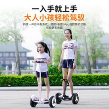 领奥电th自平衡车成la智能宝宝8一12带手扶杆两轮代步平行车