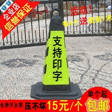 雪糕桶反光锥 交通安全隔th9桩锥形筒fr高椎警戒桩路锥路障柱