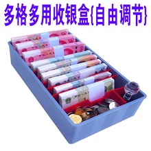 收钱盒th钱硬币分割fr专用套盒收银员钱币盒现代式箱零钱盘