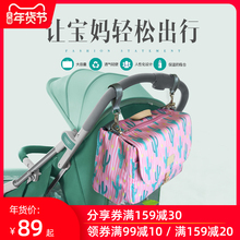 婴儿车th包妈咪包多fr容量外出挂推车包袋母婴手提单肩斜挎包