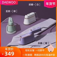 韩国大th便携手持熨fr用(小)型蒸汽熨斗衣服去皱HI-029