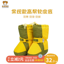 冬0-th-12个月fr帮保暖棉鞋冬季婴儿宝宝加厚靴子宝宝夹棉脚套