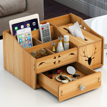 多功能th控器收纳盒fr意纸巾盒抽纸盒家用客厅简约可爱纸抽盒