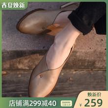 Artthu阿木原创gl式低跟单鞋女复古英伦风女鞋真皮妈妈鞋