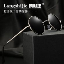 圆框太th镜圆形墨镜gr的汉奸复古太阳镜女潮防紫外线新式眼镜