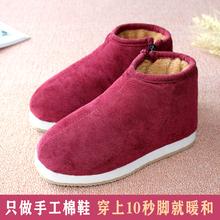 传统老th京棉鞋女士gr暖鞋中老年手工布棉鞋老的家居加绒加厚