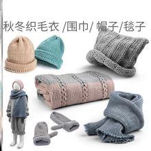 手摇密th编织织布机gr的手摇毛线机器亲子互动织毛衣