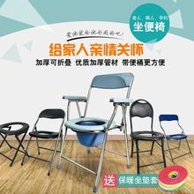 老的坐th椅折叠防滑gr的残疾的移动马桶坐便器椅不锈钢坐便椅