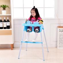 宝宝餐椅宝th2餐桌椅婴grB便携式加厚加大多功能吃饭凳子椅子