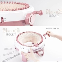 48针th织机织布帽gr围脖神器毛衣女孩毛线机器宝宝成的玩具