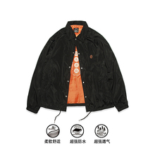 S-SthDUCE gr0 食钓秋季新品设计师教练夹克外套男女同式休闲加绒