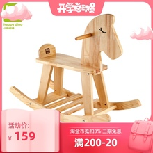 (小)龙哈th木马 宝宝sa木婴儿(小)木马宝宝摇摇马宝宝LYM300