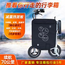 电动行th箱车箱包折sa代步车母子(小)型轻便携拉杆箱电动自行车