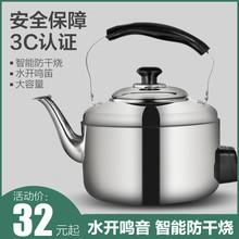 加厚电热水壶家用烧水器不锈钢电th12壶鸣音sa壶电壶大容量