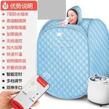 箱蒸汽机汗th2房沐浴桶sa袋全身发汗汗蒸箱家用塑料桑拿排