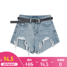 【9折】破洞牛仔短裤女2020夏th13新式bsa带毛边休闲热裤