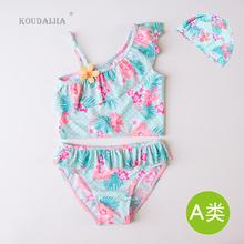 宝宝泳th比基尼女童sa2-4岁3韩款(小)童女婴幼童分体式宝宝泳装