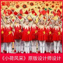 第十届th荷风采阳光sa宝宝演出服红领巾大合唱演出服(小)学生新