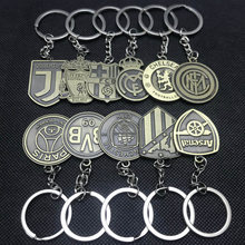 尤文巴th皇马利物浦apAC国米曼城挂件足球周边球迷礼物