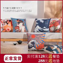 日式棉th布艺抱枕靠ap靠垫靠背和风浮世绘抱枕床头靠垫民宿风
