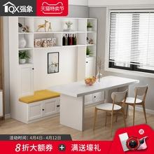 卡座餐th家用餐边柜ap欧卡座储物柜定制餐厅(小)户型P201