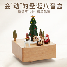 圣诞节th音盒木质旋ho园生日礼物送宝宝(小)学生女孩女生