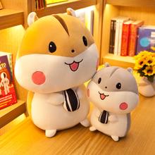 可爱仓鼠公th布娃娃儿童ho枕玩偶女生毛绒玩具(小)号鼠年吉祥物