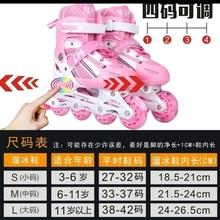 动感滑冰鞋单排滑轮8岁花