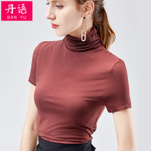 高领短th女t恤薄式ho式高领(小)衫 堆堆领上衣内搭打底衫女春夏