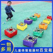 宝宝百th箱投掷玩具ho一物多用感统训练体智能多的玩游戏器材