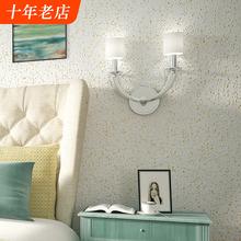 现代简th3D立体素ho布家用墙纸客厅仿硅藻泥卧室北欧纯色壁纸
