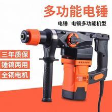 信实电锤806工业级th7用大功率ho级混凝土打孔钻洞有力耐用