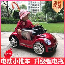婴宝宝th动玩具(小)汽ho可坐的充电遥控手推杆宝宝男女孩一岁-3