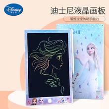 迪士尼th童液晶绘画ho手写板彩色涂鸦板写字板光能电子(小)黑板