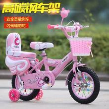 (小)自行th(小)孩童车2ho中童老式女女生(小)朋友婴幼儿紫色脚踏车4岁