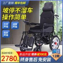 [theho]嘉顿电动轮椅车老人代步车