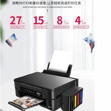 打印机th印机可以联ho卡办公家用学生彩喷a4学校(小)型连容量大